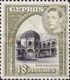 [King George VI, type AT]
