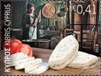 [Cyprus Cheese, type ATP]
