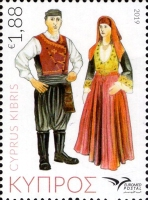 [EUROMED Issue - Traditional Costumes, type AUK]