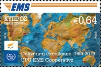 [The 20th Anniversary of EMS DATAPOST, type AUT]