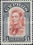 [King George VI, type AV1]