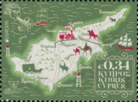 [EUROPA Stamps - Ancient Postal Routes, type AVJ]