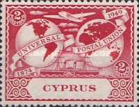 [The Universal Postal Union, type BA]