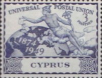 [The Universal Postal Union, type BB]