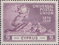 [The Universal Postal Union, type BC]
