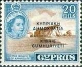 [Stamps of 1955 Overprinted, type BU2]
