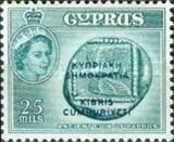 [Stamps of 1955 Overprinted, type BU3]