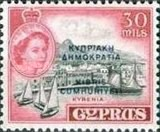 [Stamps of 1955 Overprinted, type BU4]