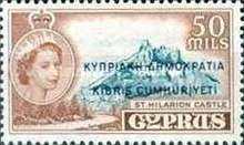 [Stamps of 1955 Overprinted, type BU7]