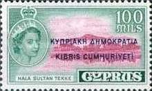 [Stamps of 1955 Overprinted, type BU8]