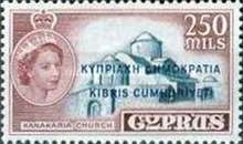 [Stamps of 1955 Overprinted, type BU9]