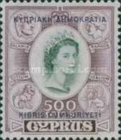 [Stamps of 1955 Overprinted, type BV]