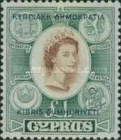 [Stamps of 1955 Overprinted, type BV1]