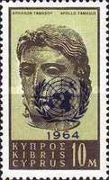 """[Stamps of 1962 Overprinted with UN Logo and """"1964"""", type CX]"""