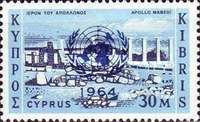"""[Stamps of 1962 Overprinted with UN Logo and """"1964"""", type CX1]"""