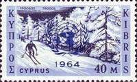 """[Stamps of 1962 Overprinted with UN Logo and """"1964"""", type CX2]"""