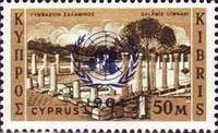 """[Stamps of 1962 Overprinted with UN Logo and """"1964"""", type CX3]"""
