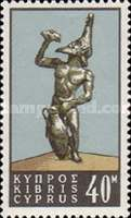 [Cypriote Wine, type DH]