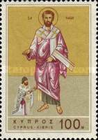 [In Memorial of St. Barnabas, type DU]