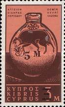 [Stamp of 1962 Overprinted, type DW]