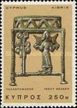 [New Daily Stamps, type EK]