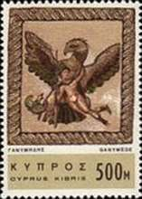 [New Daily Stamps, type EL]