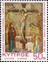 [The 100th Anniversary of the St. Andreas Convent, type FC]
