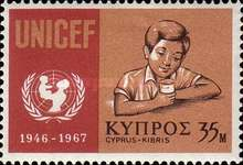 [The 21th Anniversary of UNICEF and the 20th Anniversary of WHO, type FI]