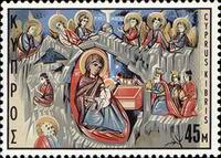 [Christmas Stamps, type FY]