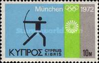 [Olympic Games - Munich, West Germany, type HN]