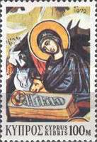 [Christmas Stamps, type HW]