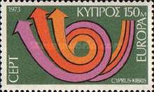 [EUROPA Stamps, type IA2]