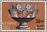 [Art stamp of 1971 Surcharged, type IK]