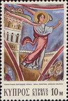 [Christmas Stamps, type IL]