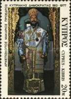 [In Memorial of Archbishop Makarios, type KY]