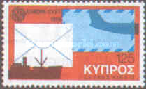[EUROPA Stamps - Post & Telecommunications, type ME]