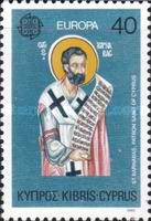 [EUROPA Stamps - Famous People - Notable Cypriots, type MW]