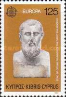 [EUROPA Stamps - Famous People - Notable Cypriots, type MX]