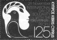 [International Day of Solidarity With the Palestinian People, type NT]