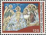 [Christmas Stamps, type ON]
