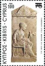 [Archaeological Treasures Stamps of 1980 Overprinted, type OV]