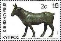 [Archaeological Treasures Stamps of 1980 Overprinted, type PL1]