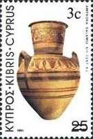 [Archaeological Treasures Stamps of 1980 Overprinted, type PL2]