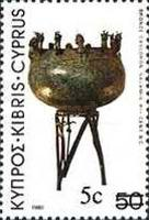 [Archaeological Treasures Stamps of 1980 Overprinted, type PL4]