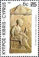 [Archaeological Treasures Stamps of 1980 Overprinted, type PL5]