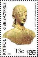 [Archaeological Treasures Stamps of 1980 Overprinted, type PL7]