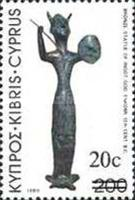 [Archaeological Treasures Stamps of 1980 Overprinted, type PL9]