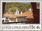 [Tourism Stamp of 1985 Surcharged, type TO]