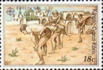 [EUROPA Stamps - Children's Games, type UB]