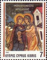 [Christmas Stamps, type XF]